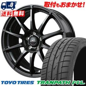 195/65R15 91H TOYO TIRES トーヨー タイヤ TRANPATH ML トランパスML SCHNEDER StaG シュナイダー スタッグ サマータイヤホイール4本セット