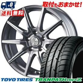 205/65R15 94H TOYO TIRES トーヨー タイヤ TRANPATH mpZ トランパス mpZ V-EMOTION SR10 Vエモーション SR10 サマータイヤホイール4本セット