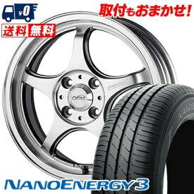 165/50R16 TOYO TIRES トーヨー タイヤ NANOENERGY3 ナノエナジー3 5ZIGEN PRORACER FN01R-Cα 5ジゲン プロレーサー FN01R-Cアルファ サマータイヤホイール4本セット