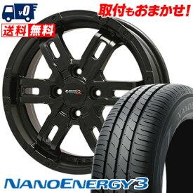145/65R15 72S TOYO TIRES トーヨー タイヤ NANOENERGY3 ナノエナジー3 B-MUD Z Bマッド ゼット サマータイヤホイール4本セット
