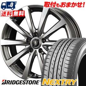 195/65R15 91S BRIDGESTONE ブリヂストン NEXTRY ネクストリー Euro Speed G10 ユーロスピード G10 サマータイヤホイール4本セット