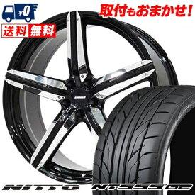 245/40R19 NITTO ニットー NT555 G2 NT555 G2 ESTATUS Style-CTR エステイタス スタイルCTR サマータイヤホイール4本セット