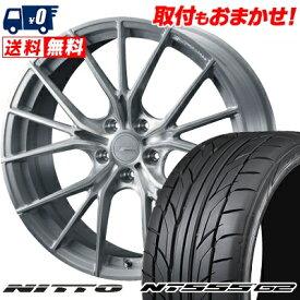 225/45R18 95Y XL NITTO ニットー NT555 G2 NT555 G2 WEDS F ZERO FZ-1 ウェッズ エフゼロ FZ-1 サマータイヤホイール4本セット【取付対象】