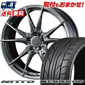 245/35R20 95Y XL NITTO ニットー NT555 G2 NT555 G2 WEDS F ZERO FZ-2 ウェッズ エフゼロ FZ-2 サマータイヤホイール4本セット