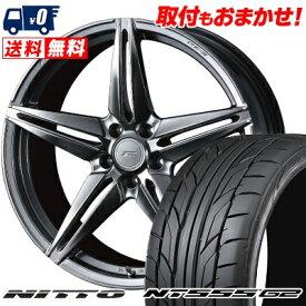 245/35R20 95Y XL NITTO ニットー NT555 G2 NT555 G2 WEDS F ZERO FZ-3 ウェッズ エフゼロ FZ-3 サマータイヤホイール4本セット