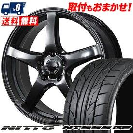 245/40R18 NITTO ニットー NT555 G2 NT555 G2 PIAA Eleganza S-01 PIAA エレガンツァ S-01 サマータイヤホイール4本セット