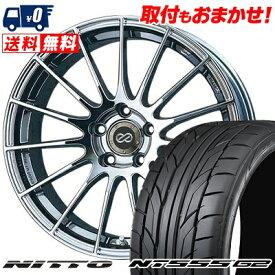 215/45R17 NITTO ニットー NT555 G2 NT555 G2 ENKEI RS05 エンケイ RS05 サマータイヤホイール4本セット