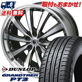 225/55R19 99V DUNLOP ダンロップ GRANDTREK PT3 グラントレック PT3 STEINER VS-5 シュタイナー VS5 サマータイヤホイール4本セット