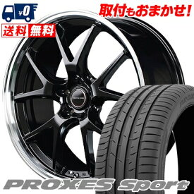 225/40R18 92Y XL TOYO TIRES トーヨー タイヤ PROXES sport プロクセス スポーツ VERTEC ONE EXE5 ヴァーテックワン エグゼ5 サマータイヤホイール4本セット【取付対象】
