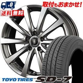 195/65R15 91H TOYO TIRES トーヨー タイヤ SD-7 エスディーセブン Euro Speed G10 ユーロスピード G10 サマータイヤホイール4本セット