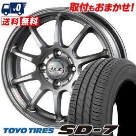 175/65R14 82S TOYO TIRES トーヨー タイヤ SD-7 エスディーセブン LCZ010 LCZ010 サマータイヤホイール4本セット