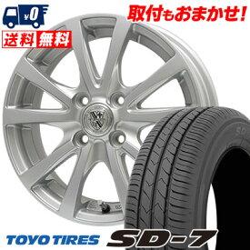 175/65R14 82S TOYO TIRES トーヨー タイヤ SD-7 エスディーセブン TRG-SILBAHN TRG シルバーン サマータイヤホイール4本セット