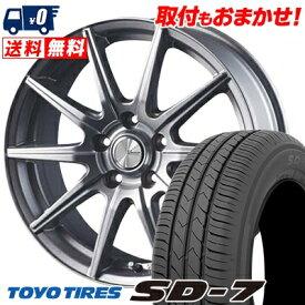 195/65R15 91H TOYO TIRES トーヨー タイヤ SD-7 エスディーセブン V-EMOTION SR10 Vエモーション SR10 サマータイヤホイール4本セット