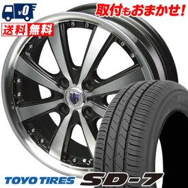 185/55R15 82V TOYO TIRES トーヨー タイヤ SD-7 エスディーセブン STEINER VS-5 シュタイナー VS5 サマータイヤホイール4本セット【取付対象】