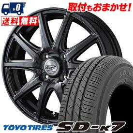 155/70R12 73S TOYO TIRES トーヨー タイヤ SD-K7 エスディーケ−セブン FINALSPEED GR-Γ ファイナルスピード GRガンマ サマータイヤホイール4本セット