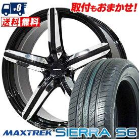 255/35R20 97W XL MAXTREK マックストレック SIERRA S6 シエラ エスロク ESTATUS Style-CTR エステイタス スタイルCTR サマータイヤホイール4本セット