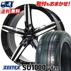 235/60R18 107W XL ZEETEX ジーテックス ZEETEX SU1000 vfm ジーテックス SU1000 vfm ESTATUS Style-CTR エステイタス スタイルCTR サマータイヤホイール4本セット