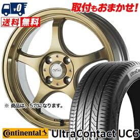 235/45R17 CONTINENTAL コンチネンタル UltraContact UC6 ウルトラコンタクト UC6 5ZIGEN PRORACER FN01R-Cα 5ジゲン プロレーサー FN01R-Cアルファ サマータイヤホイール4本セット