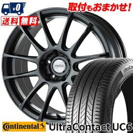 235/55R17 CONTINENTAL コンチネンタル UltraContact UC6 ウルトラコンタクト UC6 5ZIGEN PRORACER Z1 5ジゲン プロレーサー Z1 サマータイヤホイール4本セット