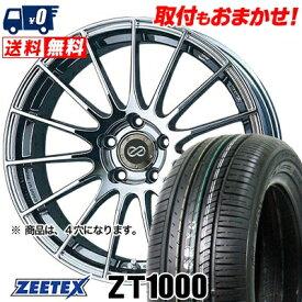 165/55R15 75V ZEETEX ジーテックス ZT1000 ZT1000 ENKEI RS05 エンケイ RS05 サマータイヤホイール4本セット