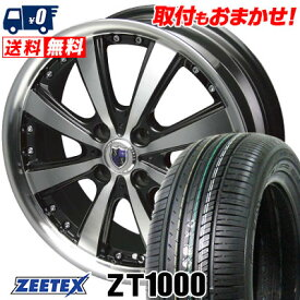 165/50R16 75V ZEETEX ジーテックス ZT1000 ZT1000 STEINER VS-5 シュタイナー VS5 サマータイヤホイール4本セット【取付対象】