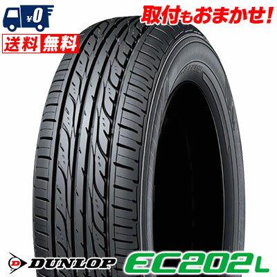 EC202L 175/70R14 84S DUNLOP ダンロップ EC202Lサマータイヤ