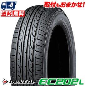 EC202L 195/65R15 91S DUNLOP ダンロップ EC202Lサマータイヤ