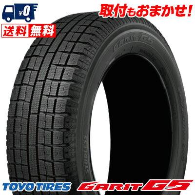 ガリット G5 165/70R14 81Q TOYO TIRES トーヨー タイヤ GARIT G5スタッドレスタイヤ