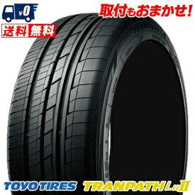 トランパス Lu2 225/60R17 99V TOYO TIRES トーヨー タイヤ TRANPATH Lu2サマータイヤ