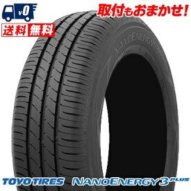 ナノエナジー3 プラス 195/55R16 87V TOYO TIRES トーヨー タイヤ NANOENERGY3 PLUSサマータイヤ