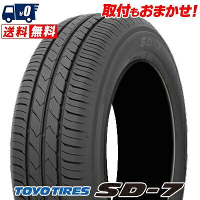 195/65R15 91H TOYO TIRES トーヨー タイヤ SD-7エスディーセブン 夏サマータイヤ単品1本価格《2本以上ご購入で送料無料》
