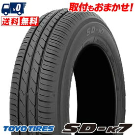 135/80R12 68S TOYO TIRES トーヨー タイヤ SD-K7エスディーケ−セブン 夏サマータイヤ単品1本価格《2本以上ご購入で送料無料》