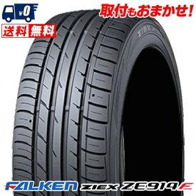 ジークス ZE914F 165/60R14 75H FALKEN ファルケン ZIEX ZE914Fサマータイヤ