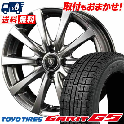 175/70R14 TOYO TIRES トーヨータイヤ GARIT G5 ガリット G5 Euro Speed G10 ユーロスピード G10 スタッドレスタイヤホイール4本セット