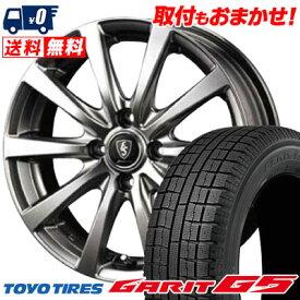175/65R15 TOYO TIRES トーヨータイヤ GARIT G5 ガリット G5 Euro Speed G10 ユーロスピード G10 スタッドレスタイヤホイール4本セット