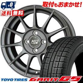 195/65R15 91Q TOYO トーヨー GARIT G5 ガリット G5 MSW85 スタッドレスタイヤホイール4本セット【 for PEUGEOT 】