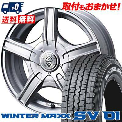 145R12 6PR DUNLOP ダンロップ WINTER MAXX SV01 ウインターマックス SV01 Treffer MH トレファーMH スタッドレスタイヤホイール4本セット