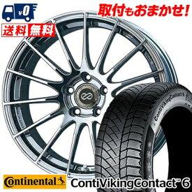 195/60R16 CONTINENTAL コンチネンタル ContiVikingContact6 コンチバイキングコンタクト6 ENKEI RS05 エンケイ RS05 スタッドレスタイヤホイール4本セット