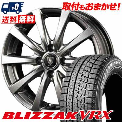 155/65R14 BRIDGESTONE ブリヂストン BLIZZAK VRX ブリザック VRX Euro Speed G10 ユーロスピード G10 スタッドレスタイヤホイール4本セット
