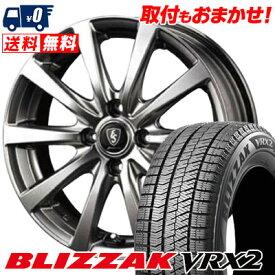 145/80R13 BRIDGESTONE ブリヂストン BLIZZAK VRX2 ブリザック VRX2 Euro Speed G10 ユーロスピード G10 スタッドレスタイヤホイール4本セット