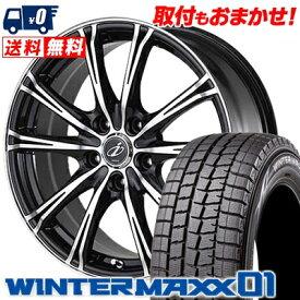 215/55R17 DUNLOP ダンロップ WINTER MAXX 01 WM01 ウインターマックス 01 5ZIGEN INPERIO X-5 5ジゲン インペリオ X-5 スタッドレスタイヤホイール4本セット