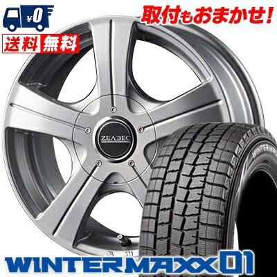 205/65R15 94Q DUNLOP ダンロップ WINTER MAXX 01 WM01 ウインターマックス 01 ZEABEC BT-5 ジーベック BT-5 スタッドレスタイヤホイール4本セット