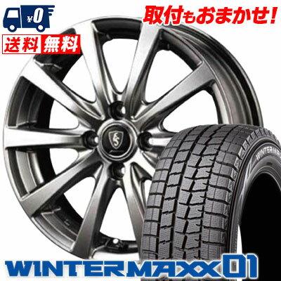 165/65R14 DUNLOP ダンロップ WINTER MAXX 01 WM01 ウインターマックス 01 Euro Speed G10 ユーロスピード G10 スタッドレスタイヤホイール4本セット