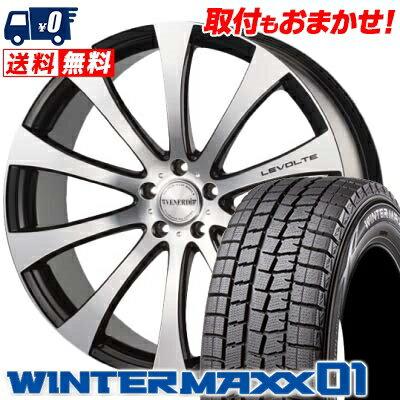 225/50R18 DUNLOP ダンロップ WINTER MAXX 01 WM01 ウインターマックス 01 VENERDi LEVOLTE ヴェネルディ レヴォルテ スタッドレスタイヤホイール4本セット