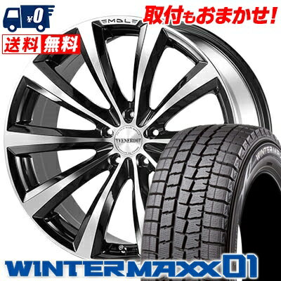 235/50R18 DUNLOP ダンロップ WINTER MAXX 01 WM01 ウインターマックス 01 VENERDi MADELENA ヴェネルディ マデリーナ スタッドレスタイヤホイール4本セット