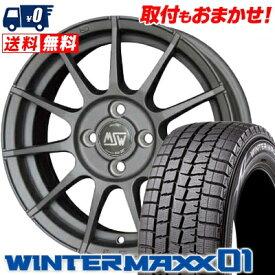175/65R14 82Q DUNLOP ダンロップ WINTER MAXX 01 ウインターマックス 01 WM01 MSW85 スタッドレスタイヤホイール4本セット