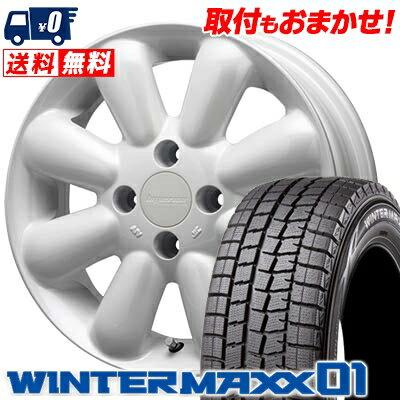 165/65R14 DUNLOP ダンロップ WINTER MAXX 01 WM01 ウインターマックス 01 HYPERION PINO+(PLUS) ハイペリオン ピノ+(プラス) スタッドレスタイヤホイール4本セット
