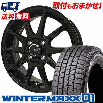 175/65R15 84Q DUNLOP ダンロップ WINTER MAXX 01 WM01 ウインターマックス 01 V-EMOTION BR10 Vエモーション BR10 スタッドレスタイヤホイール4本セット