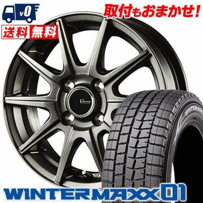 185/60R15 84Q DUNLOP ダンロップ WINTER MAXX 01 WM01 ウインターマックス 01 V-EMOTION GS10 Vエモーション GS10 スタッドレスタイヤホイール4本セット