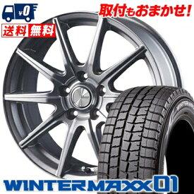 205/60R16 92Q DUNLOP ダンロップ WINTER MAXX 01 WM01 ウインターマックス 01 V-EMOTION SR10 Vエモーション SR10 スタッドレスタイヤホイール4本セット